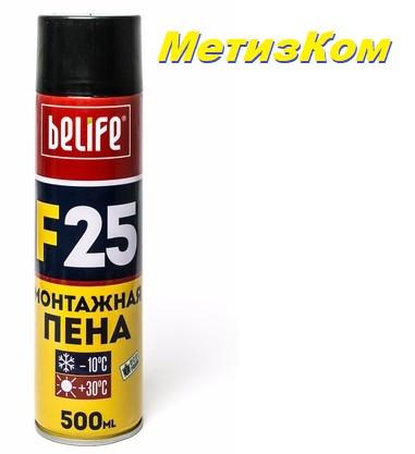 Побутова монтажна піна Belife-F25