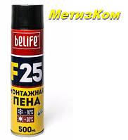 Бытовая монтажная пена Belife-F25