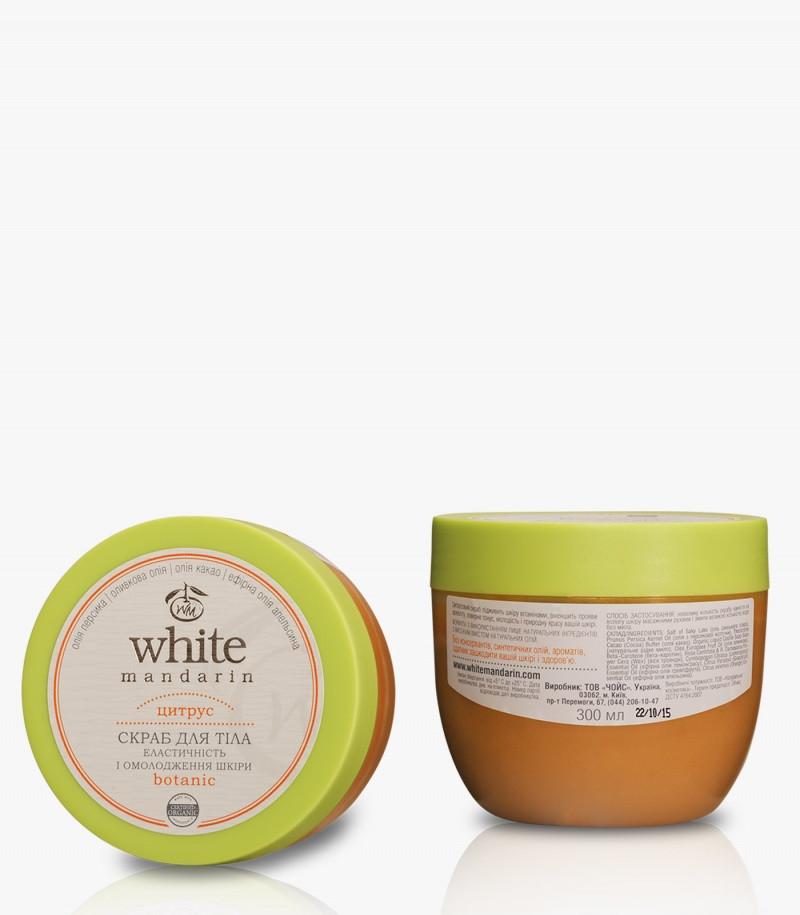 Скраб-масло для тіла Цитрус White Mandarin 300 мл