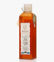 Гель для душа Сакская глина White Mandarin 250 мл
