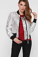Женская серебристая куртка-бомбер