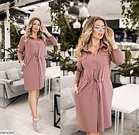 Стильное платье-рубашка на кнопках с подчеркнутой талией Размер: 52-54, 56-58 арт 1237