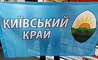 Флаг с эмблемой