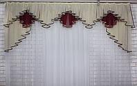 Ламбрекен на карниз 2.5м.модель №93 , цвет бежевый с бордовым