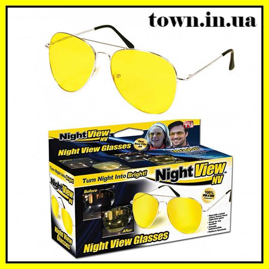 Антибликовые очки Night View Glasses | Авиаторы для водителей | Очки антифары | Водительские очки