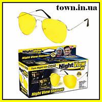 Антибликовые очки Night View Glasses | Авиаторы для водителей | Очки антифары | Водительские очки, фото 1