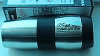 Именная термокружка на подарок мужчине, фото 1