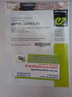 Корнишонный огурец Дерия F1  500 семян (Энза Заден) — партенокарпик, ранний гибрид