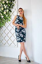 Женское платье красивое молодежное длина по колено