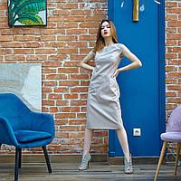 Платье весенне-летнее из кожи цвет бежевый