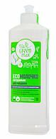 ЭКО Молочко натуральное для чистки, 500 мл, Green Max