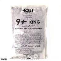 Сяюча пудра для волосся в пакеті YOU LOOK 9+ KING , (9 кольорів), 500 г