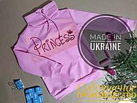 Худи детское. Толстовка для девочки Princess. Кофты и Свитера для Девочек.