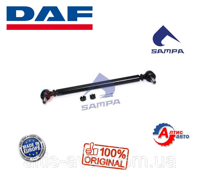 Рулевая продольная тяга Даф 105, 95хф, 85cf, 75/65 Евро 5-3 длина (L=930/980мм) 1395994 Sampa
