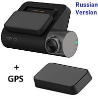 Видеорегистратор Xiaomi 70mai Dash Cam Pro + GPS русскоязычный (гарантия 12 месяцев)