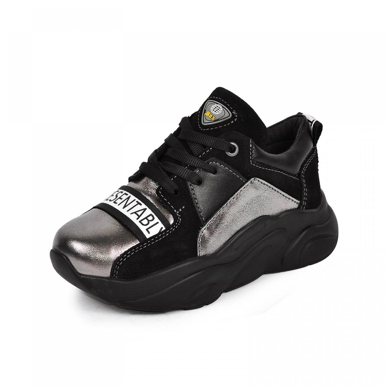 Підліткові і дитячі кросівки лего нікель шкіра, чорний замш р. 32 33 34 35 36 37 38 39