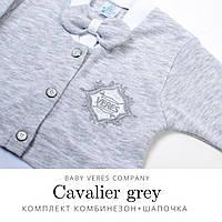 Нарядные наборы Cavalier и Gentleman для мальчиков