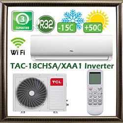 Кондиционер TCL TAC-18CHSA/XAA1 до 50 кв.м. ,. обогрев до -25С! 18 000 BTU Inverter