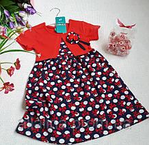 Платье (обманка) для девочки (3-7 лет)