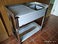 Стол с мойкой 1000х600х850 - 2.836 грн.