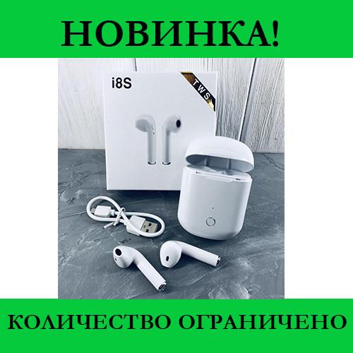 Беспроводные наушники TWS i8S Bluetooth 5.0 с кейсом- Новинка