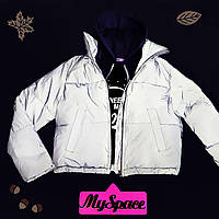 Светоотражающая демисезонная женская серая куртка рост 152-176