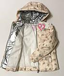 Куртка Весна-Осень для девочек 3-8 лет, фото 3