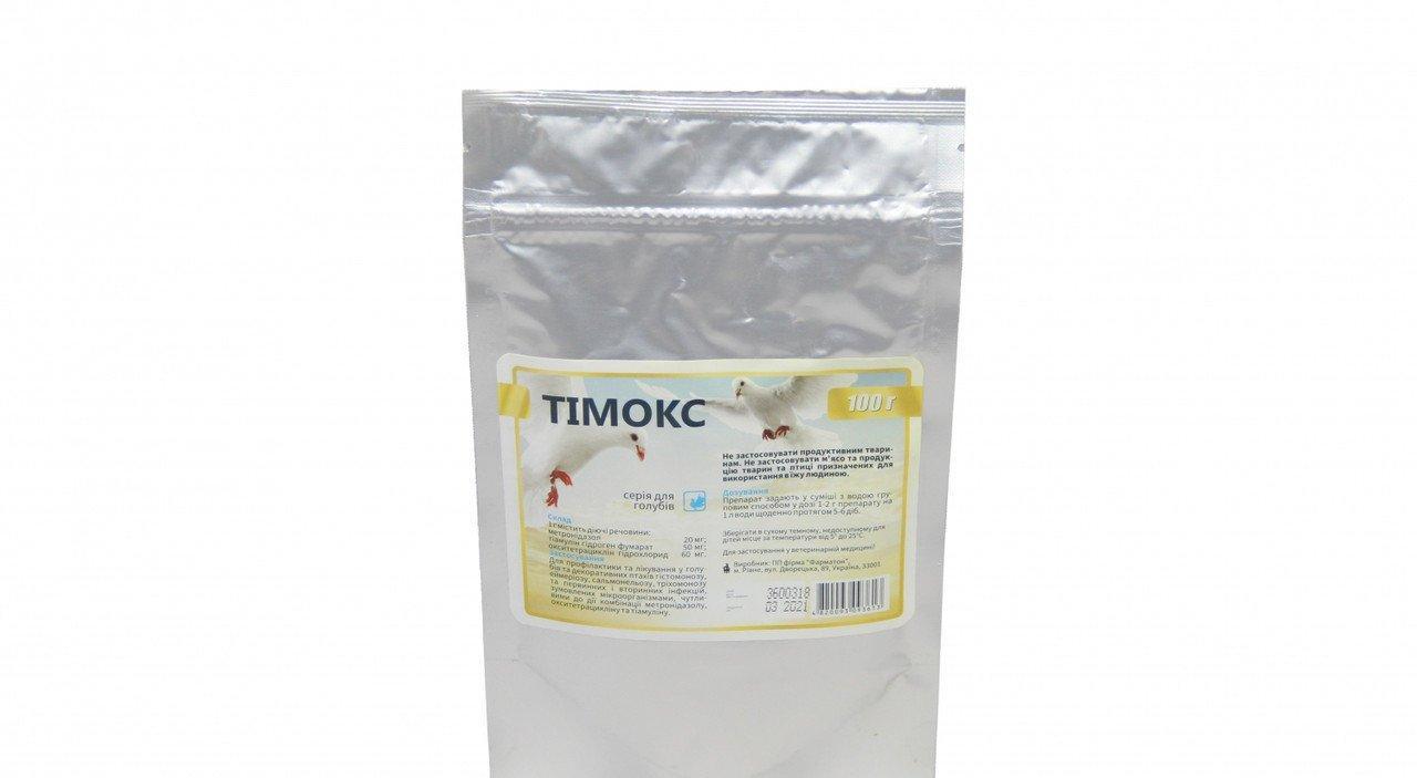 Тимокс порошок оральный (метронид+тиамулин+тетрац, аналог ниф форте)  100г, Фарматон