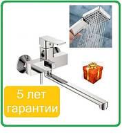 Смеситель для ванны квадратный прямоугольный латунный с длинным изливом носиком гусаком с душем HB Kubus