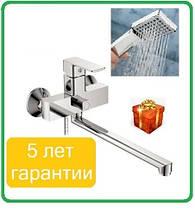 Смеситель для ванны квадратный прямоугольный латунный с длинным изливом носиком гусаком с душем Haiba Kubus