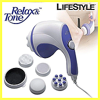 Массажер для похудения,для тела, рук и ног Relax&Tone