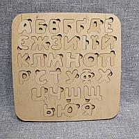 Деревянный алфавит-пазл для украинского языка. Обучающий игровой набор