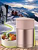 Термос пищевой для еды Maestro MR-1636-80 | судок для поддержания температуры тормозка Маэстро, вакуум сосуд, фото 3