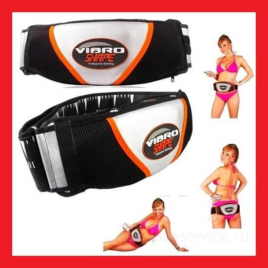 Массажер Vibro Shape Пояс для похудения