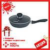 Сковорода с антипригарным покрытием Quan Tanium с крышкой MAESTRO MR-1205-20 | сковородка Маэстро, Маестро