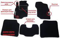 Ворсовые коврики Toyota Land Cruiser 100 1998-2007