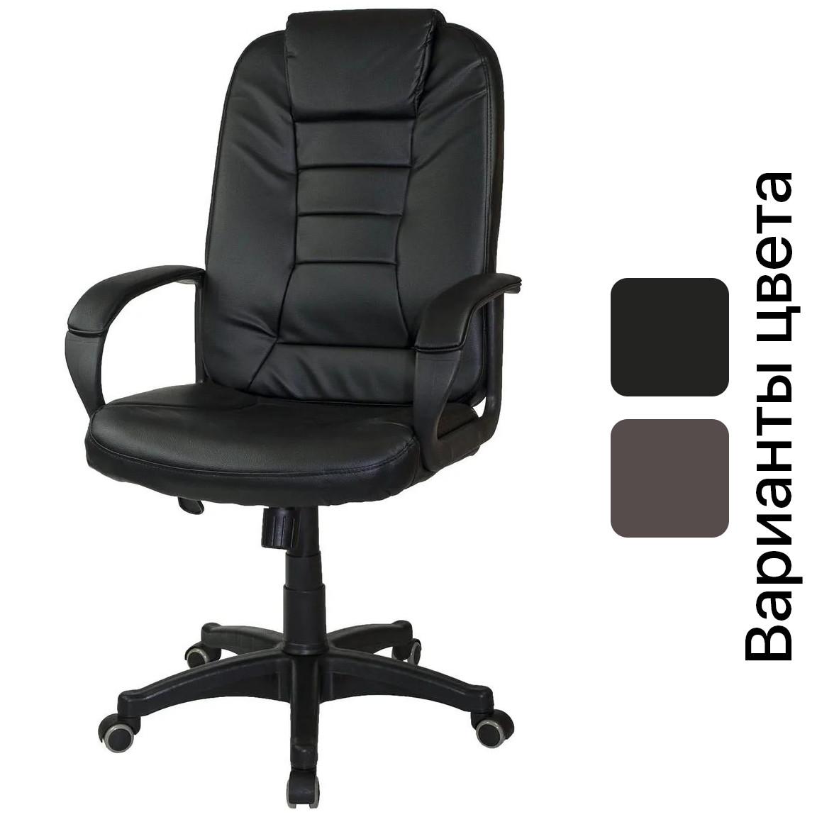 Офисное компьютерное кресло PS74 TILT для офиса, дома