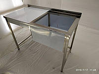 Стол с мойкой для общепита 1500х600х850 - 3.489 грн.