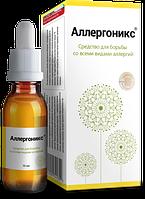 Аллергоникс – средство от аллергии, фото 1