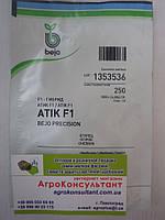 Семена огурца Атик F1 / Atik F1 (Бейо / Bejo) 250 г. — пчелоопыляемый, суперранний гибрид (38-40 дней)
