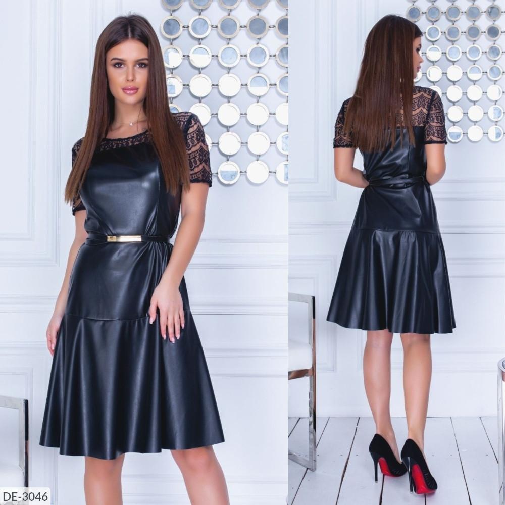 Платье женское миди из эко кожи черное с поясом весеннее размеры  42 44 46 новинка 2020 есть другие цвета