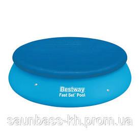 Покрытие Bestway 58034 для бассейнов 3.66 м (d 395 см)