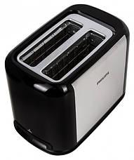 Тостер Philips HD 2586/20 950 Вт Сріблястий/ Чорний, фото 3