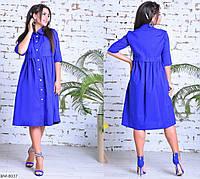 Нежное расклешенное платье на пуговицах Размер: 46-48, 50-52, 54-56, 58-60 арт 7129