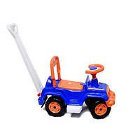 Детская Машинка-Каталка Орион С Ручкой Синяя С Оранжевым (556)