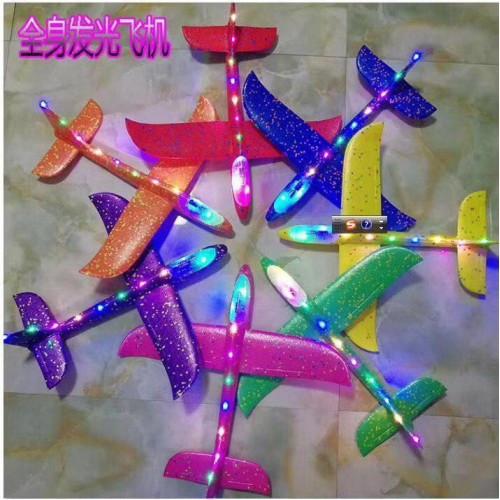 Детский Планер-Самолет Светящийся (Sd)