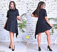 Короткое асимметричное расклешенное платье на пуговицах Размер: 46-48, 50-52, 54-56, 58-60 арт 7133