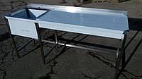 Стол с мойкой из нержавейки1900х600х850 - 4.021 грн.