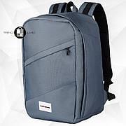 Рюкзак для ручной клади 40х20х25 Wascobags RW Графит (Wizz Air / Ryanair)