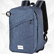 Рюкзак для ручной клади 40х20х25 Wascobags RW Графит Нейлон (Wizz Air / Ryanair)
